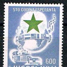 Sellos: YUGOESLAVIA 2319, CENTENARIO DEL ESPERANTO, NUEVO ***. Lote 140425198