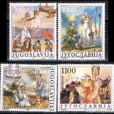 Sellos: YUGOESLAVIA 2336/9, FIESTAS TRADICIONALES, NUEVO ***. Lote 140426114