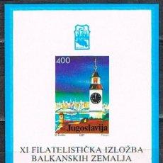 Sellos: YUGOESLAVIA 2272, EXPOSICIÓN FILATÉLICA INTERNACIONAL BALKANPHILA XI, NOVI SAD.NUEVO *** EN HOJA BLO. Lote 140426874