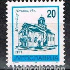 Sellos: YUGOESLAVIA Nº 2790, MONASTERIO DE DECANI, SIGLO XIV, NUEVO ***. Lote 140461062