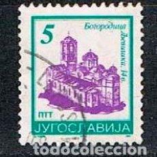 Sellos: YUGOESLAVIA Nº 2788, MONASTERIO DE BOGORODICA LJEVIŠKA. SIGLO XIV, USADO. Lote 140461194