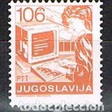 Sellos: YUGOESLAVIA Nº 2291, SERVICIOS DE CORREOS, OFICINA DE CORREOS, NUEVO. Lote 140462306