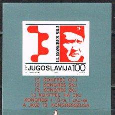 Sellos: YUGOESLAVIA Nº 2217,13º CONGRESO DEL PARTIDO COMUNISTA YUGOSLAVO. NUEVO. Lote 140463066