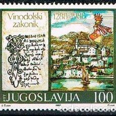 Sellos: YUGOESLAVIA Nº 2290, VII CENTENARIO DEL CÓDIGO DEL DISTRITO DE VINODOL, NUEVO ***. Lote 140463478