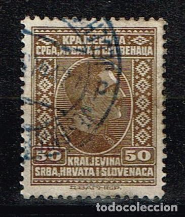 SELLO DE KRALJEVINA, SRBA,HRVATA I SLOVENACA (Sellos - Extranjero - Europa - Yugoslavia)