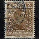 Sellos: SELLO DE KRALJEVINA, SRBA,HRVATA I SLOVENACA. Lote 141608610