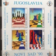 Sellos: YUGOSLAVIA JUGOSLAWIEN YOUGOSLAVIE JUGOSLAVIA JUGOSLAVIJA 1990 AJEDREZ. Lote 144594798