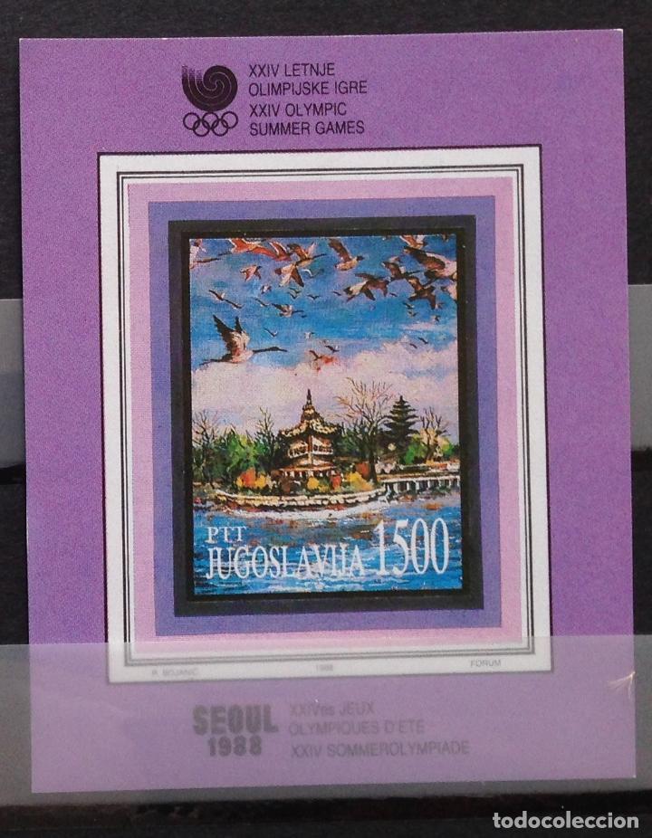 YUGOSLAVIA JUGOSLAWIEN YOUGOSLAVIE JUGOSLAVIA JUGOSLAVIJA 1988 SEUL OLIMPIADA (Sellos - Extranjero - Europa - Yugoslavia)