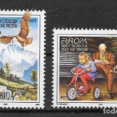 Sellos: YUGOSLAVIA 1995 YVERT YT 2572/2573 MICHEL MI 2712/2713 MNH** NUEVOS SERIE COMPLETA - EUROPA C.E.P.T.. Lote 144846034