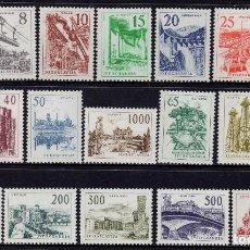 Sellos: YUGOSLAVIA 852/68** - AÑO 1961 - INDUSTRIALIZACION Y CAPITALES. Lote 148789986
