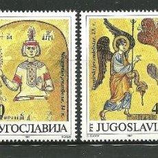 Sellos: YUGOSLAVIA 1991 IVERT 2378/81 *** OBRAS DE ARTE - PINTURA RELIGIOSA. Lote 150806526