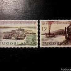Sellos: YUGOSLAVIA. YVERT 1789/90. SERIE COMPLETA NUEVA SIN CHARNELA. TRENES. BARCOS. DANUBIO. Lote 151301157