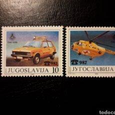 Sellos: YUGOSLAVIA. YVERT 2024/5 SERIE COMPLETA NUEVA SIN CHARNELA. SALVAMENTO. HELICÓPTERO CRUZ ROJA. Lote 151307578