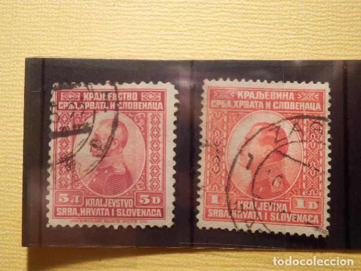 2 ANTIGUOS SELLOS DE YUGOSLAVIA - USADOS (Sellos - Extranjero - Europa - Yugoslavia)