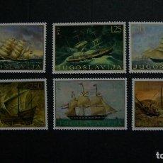 Sellos: YUGOSLAVIA-1969-Y&T 1230/5**(MNH). Lote 153391194