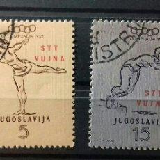Sellos: SELLOS DE TRIESTE (ZONA B) - YUGOSLAVIA. Lote 153608104