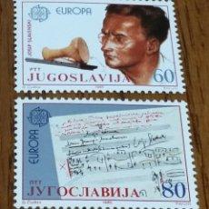 Sellos: YUGOSLAVIA :YT.1383/84 EUROPA CEPT, AÑO 1985,MNH. Lote 154861753