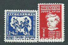 YUGOSLAVIA - CORREO 1945 YVERT 420/1 ** MNH CRUZ ROJA (Sellos - Extranjero - Europa - Yugoslavia)