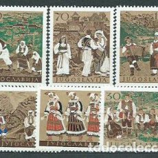 Sellos: YUGOSLAVIA - CORREO 1957 YVERT 730/5 ** MNH TRAJES REGIONALES. Lote 157372284