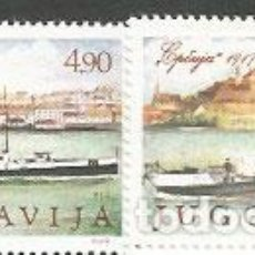 Sellos: YUGOSLAVIA - CORREO 1979 YVERT 1699/700 ** MNH BARCOS. Lote 157373538