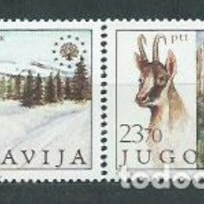 Sellos: YUGOSLAVIA - CORREO 1983 YVERT 1883/4 ** MNH FAUNA Y FLORA. Lote 157374022