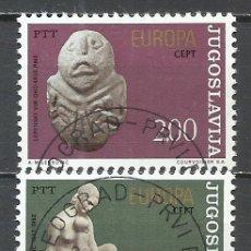 Sellos: YUGOSLAVIA - 1974 - MICHEL 1557/1558 - USADO. Lote 158912758