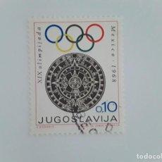 Sellos: YUGOSLAVIA SELLO USADO. Lote 161799206