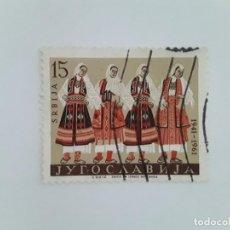 Sellos: YUGOSLAVIA SELLO USADO. Lote 161799226
