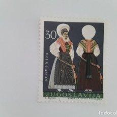 Sellos: YUGOSLAVIA SELLO USADO. Lote 161799250