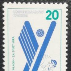 Sellos: 1987. DEPORTES. YUGOSLAVIA. 2110. LOGO UNIVERSIADA '88. SERIE COMPLETA. NUEVO.. Lote 164577586
