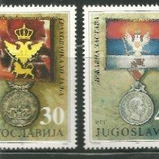 Sellos: YUGOSLAVIA 1991 IVERT 2374/7 *** PIEZAS DE MUSEO - MEDALLAS - CONDECORACIONES MILITARES. Lote 165462426