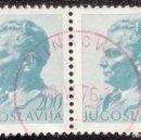 Sellos: 1974. HISTORIA. YUGOSLAVIA. 1437. RETRATO DEL MARISCAL TITO. SELLOS EN PAREJA. SERIE CORTA. USADO.. Lote 168073952