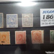 Sellos: SELLOS DE JUGOSLAVIA AÑO 1869-90 LOT.N.1048. Lote 172655010