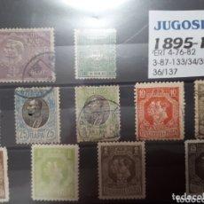 Sellos: SELLOS DE JUGOSLAVIA 1895-1918 LOT.N.1049. Lote 172655088