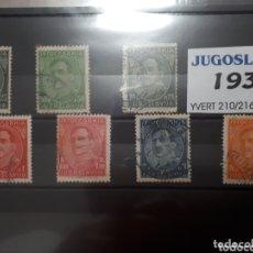 Sellos: SELLOS DE JUGOSLAVIA AÑO 1931 LOT.N.1050. Lote 172655132