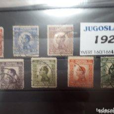 Sellos: SELLOS DE JUGOSLAVIA AÑO 1924 LOT.N.1051. Lote 172655169