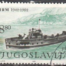 Sellos: YUGOSLAVIA - IVERT #1825 - ***40 AÑOS DE AVIACION*** - AÑO 1982 - USADO. Lote 174428408