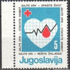 Sellos: YUGOSLAVIA - IVERT #B107 - ***SEMANA DE LA CRUZ ROJA*** - AÑO 1986 - USADO. Lote 174428572