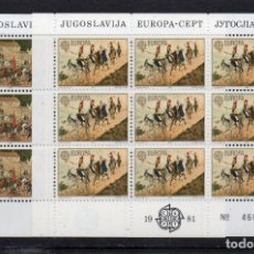 Timbres: YUGOSLAVIA 1981, YVERT MP 1769-70, MNH-SC. Lote 175825447