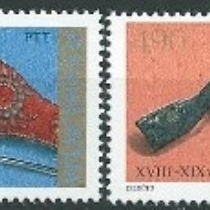Sellos: 1979. YUGOSLAVIA. YVERT 1659/62**MNH. ARMAS ANTIGUAS. ANTIQUE WEAPONS.. Lote 176310592
