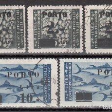 Sellos: YUGOSLAVIA, ISTRIE. TASAS 1945 YVERT Nº 14, 15, 17, 18, . Lote 176966975