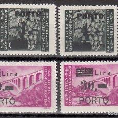 Sellos: YUGOSLAVIA, ISTRIE. TASAS 1945 YVERT Nº 8, 10, 12, 13, /*/. Lote 176967102