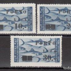 Sellos: YUGOSLAVIA, ISTRIE. TASAS 1946 YVERT Nº 17, 18, 19, . Lote 176967417