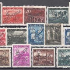 Sellos: YUGOSLAVIA, SLOVENIA. 1945 MICHEL Nº 1 / 16 /*/ . Lote 176967854