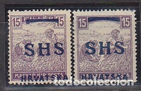 X13 Y 14 .: 1918/9 (Sellos - Extranjero - Europa - Yugoslavia)
