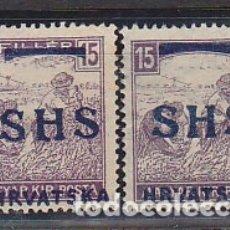 Sellos: X13 Y 14 .: 1918/9. Lote 178663947