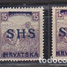Sellos: X 12/12A/13/ Y 14: 1918/9.. Lote 178664813