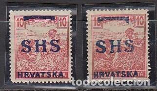 Sellos: x 12/12A/13/ y 14: 1918/9. - Foto 3 - 178664813