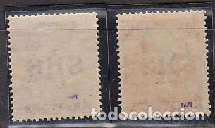 Sellos: x 12/12A/13/ y 14: 1918/9. - Foto 4 - 178664813