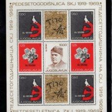 Sellos: YUGOSLAVIA HB 15** - AÑO 1974 - 50º ANIVERSARIO DEL PARTIDO COMUNISTA SERBIO. Lote 178881920